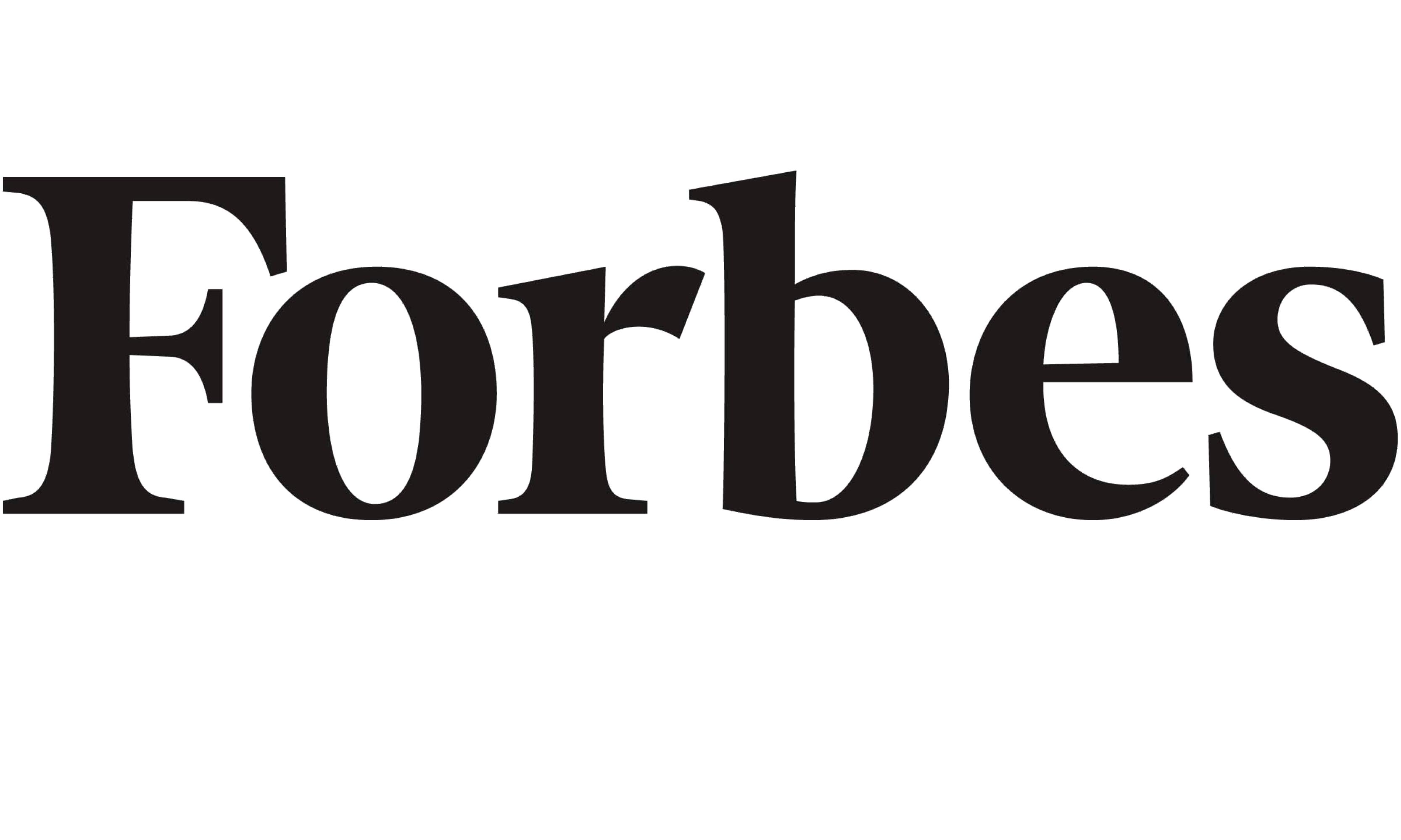 Forbes Black Logo PNG 03003 2